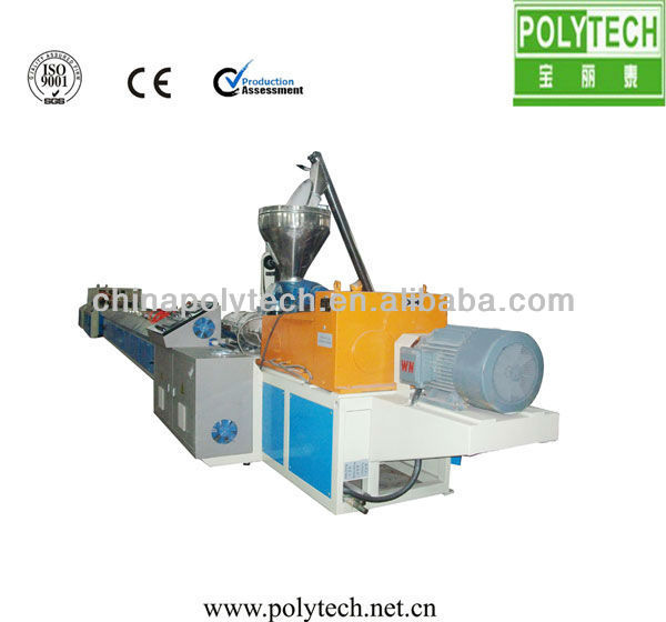 2014 ABS PVC plastic profile production line