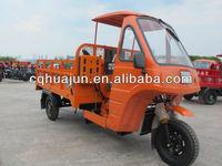 China 150cc cargo tricycle with closed insulation cargo box