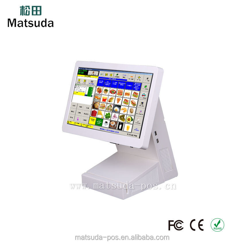 Hot sale pos computer/Supermaket pos computer/retail shop pos computer with software, window xp system