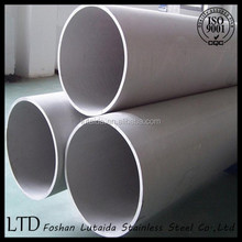 HOT Quality China Stainless Steel witu lutaida