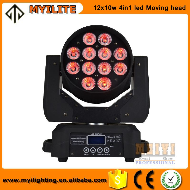 New cheaper 12pcs 10w RGBW 4in1 led moving head beam disco lighting effects