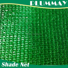 Durable and strong UV 30% green agricultural netting price sun olive shade net