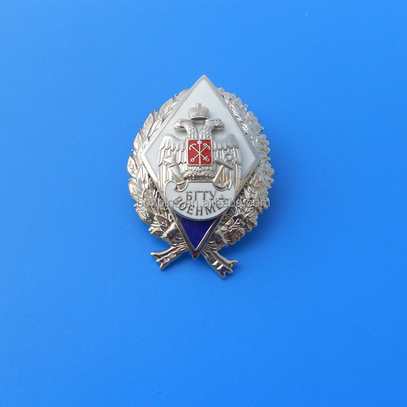 3D Sliver Plating Double-Head Eagle with Beech Badge