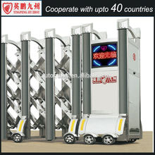 Low price automatic sliding expandable trackless folding gate