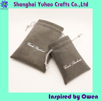 Brushed leather man made suede drawstring jewelry pouch flat pouch