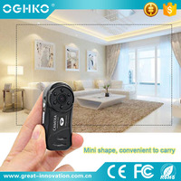 Mini security wireless camera for computer or mobile phone