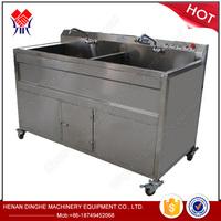 High efficiency ozone bubble water elevating Arugula washing machine