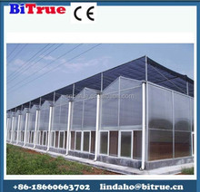 greenhouse plastic cover