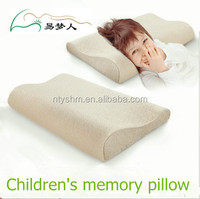 YS-001 2016 new fashion child healthcare memory foam pillow
