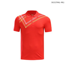 customized high quality badminton jersey