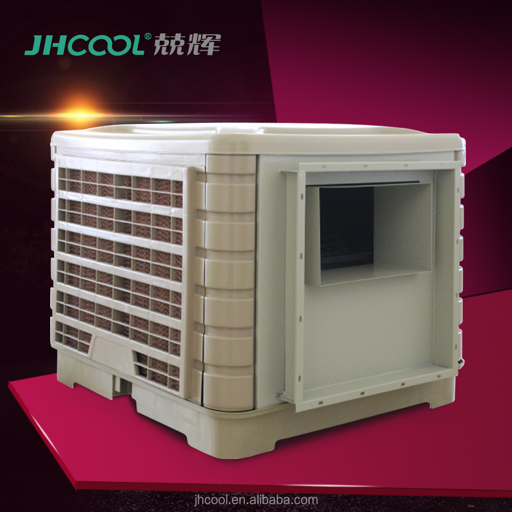 keep cooling and ventilation o general air conditioners for gym,industrial,hospital