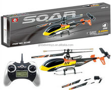 Low price latest 4 channel radio controlled helicopter