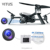 drone professional gps dropshipper Walekera Vitus 320 like Mavic pro Spark Phantom 12 MP camera 4k