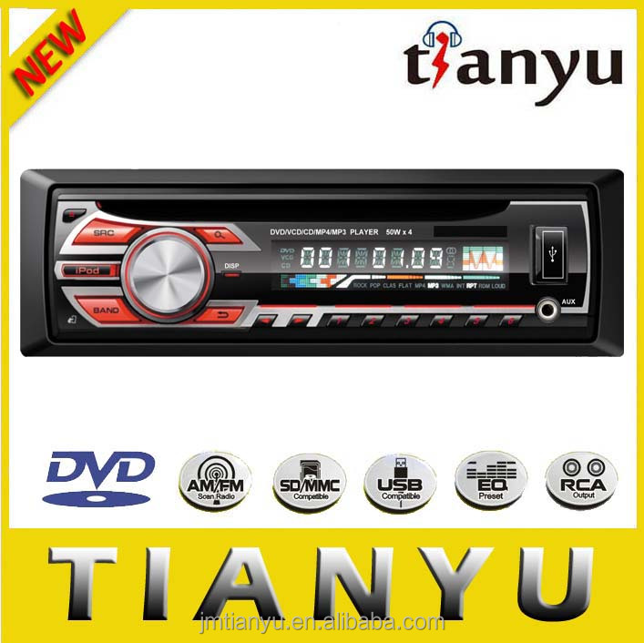 Car MP3 player Car Alarm touch screen audio system car