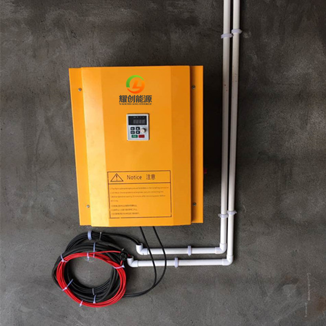 Yaochuang 380V 3 phase AC motor speed control variable frequency drive 50hz/60hz