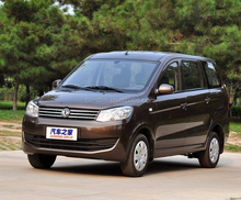 1.3L dongfeng petrol car with EEC certification popular in South America
