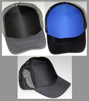 Plain Trucker Cap