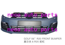 auto body parts fit for golf 2006 R20 front bumper