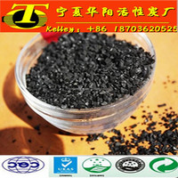 12*40 mesh Coal Based Granular Activated Carbon best price per ton of charcoal