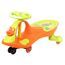 Colorful Battery Baby Ride On Toy Car Original Swing Car