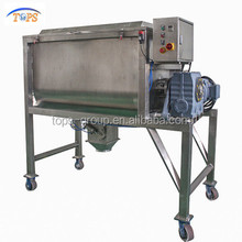 TDPM model Ribbon Mixer machine for sugar/mixing equipment/mixer