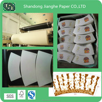 China brand of Kuihua disposable paper cup base paper the price of made