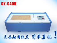 mini portable 40w-40k wedding invitations screen protector laser cutting engraving machine