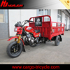 cheap chinese motorcycles/3 wheel bicycle/150cc motor tricycle
