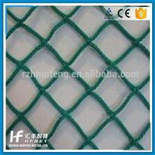 Polyethylene Knotless Durable Fishing Net