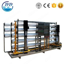 Reverse Osmosis Membrane Filtration System For Water Treatment car wash machine price water well sand filter