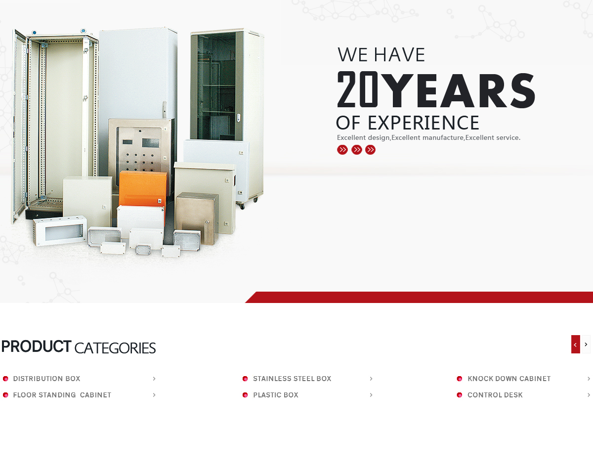 Zhejiang B&J Electrical Co., Ltd. - Electrical Box, Electrical Cabinet
