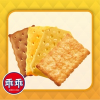 Only Made With Egg and Flour Made in Taiwan Manufacturer Diet Biscuit