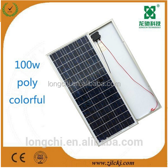 high quality 100W Poly colorful solar panel solar module