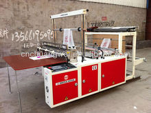 T-shirt hot sealing cold cutting plastic bag making machine
