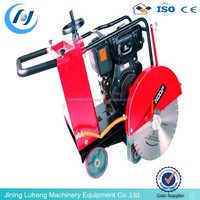 Factory price Small Concrete Saw , used concrete saws , hydraulic concrete saw for sale