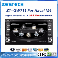 2015 best selling car dvd gps navigation for great wall haval m4