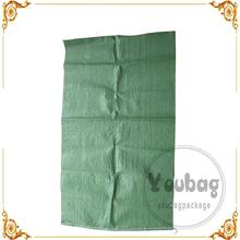 custom chaep price shopping plastic woven livestock feed bag