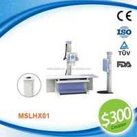 High frequency digital radiology x ray machine system MSLHX01-L