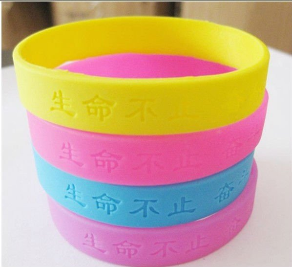 with print, emboss,deboss technology silicone bracelet,silicon medical qr id bracelet