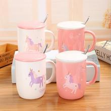Colorful Unicorn Gift Set Animals Printed Coffee Ceramic Cups