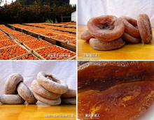 Super quality Crazy Selling dried persimmon freeze organic dried persimmon fruit bulk