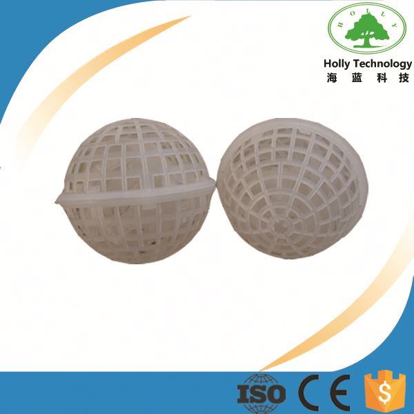 filter material for ponds
