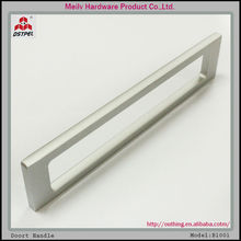 2016-2017 Foshan China factory aluminium alloy furniture hardware kitchen cabinet bathroom cabinet drawer pull handle