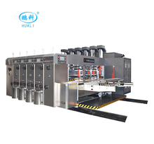 (High) 저 (definition (high) 저 (configuration 3 색 printing rotary die cutting machine
