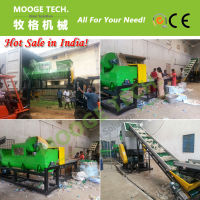 MT Series Waste Plastics Recycling Machines in India