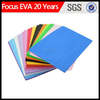 aqua cell foam /foam close cell price/foam price