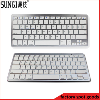 Ultra-Slim Bluetooth Keyboard for iPad / Android / Windows