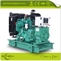 Cheap Price! With Cummins 4B3.9-G2 generator price 25kva small high quality diesel generator