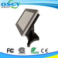 Resistive/Capacitive Touch All in One Android POS Terminal