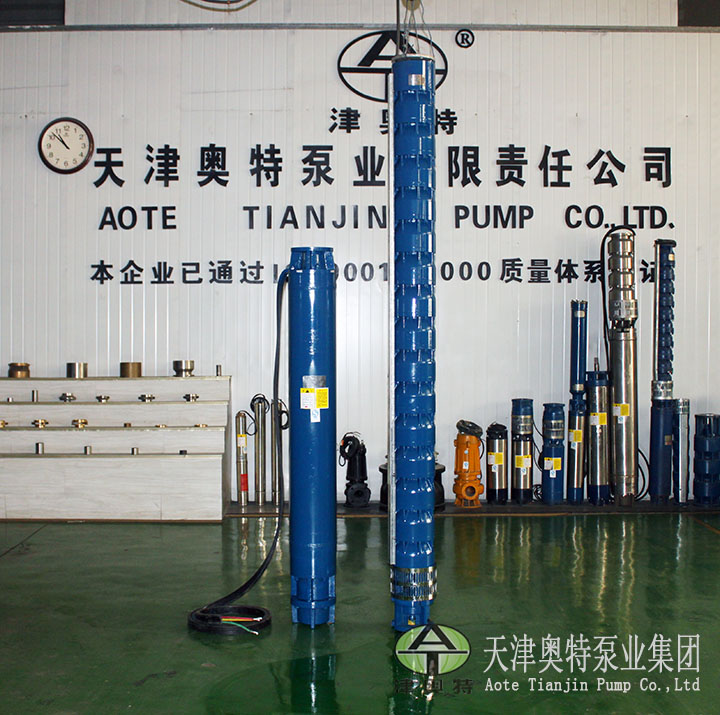 centrifugal submersible deep bore well submersible water pump